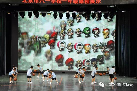 Women Photographers Document Children's Day Activities in Beijing