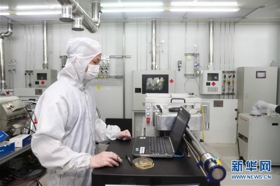 (科技)(2)我国科学家发明新的单晶体管逻辑结构
