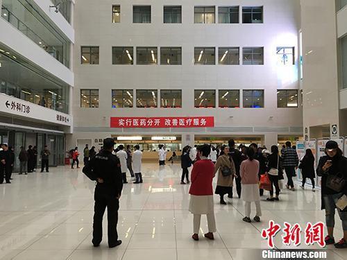 中国官方:近五年医院感染现患率为2.3%-2.7%