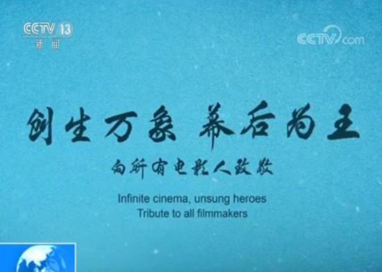 第22届上海国际电影节:三部华语电影入围金爵奖