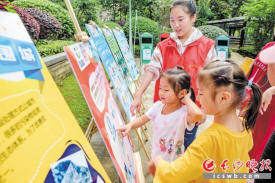 近日,在芙蓉区古汉城社区,居民通过看展板、做游戏等方式学习垃圾分类知识。长沙晚报全媒体记者  陈飞 摄