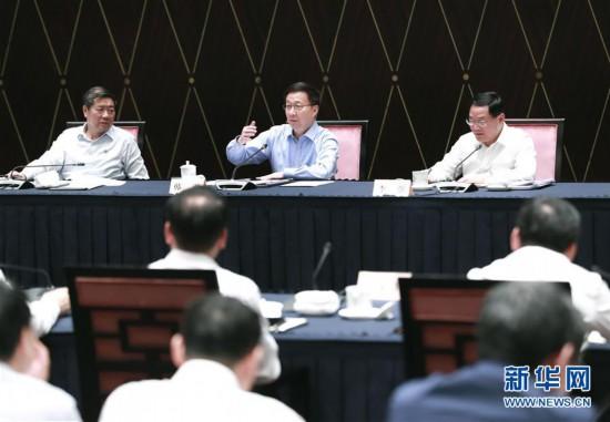 (時政)韓正主持召開推動長三角一體化發展領導小組全體會議