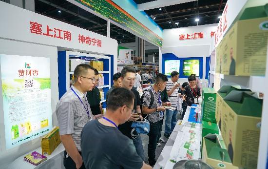 宁夏特色优质产品亮相上海有机食品展