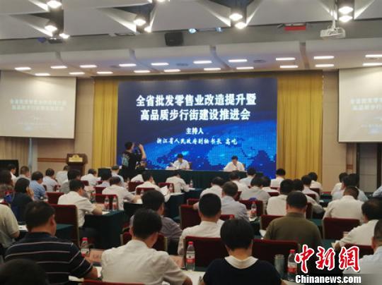 浙江省商务厅发布通知3年内建20条高品质步行街