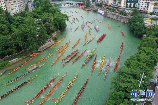 #(文化)(5)贵州铜仁:龙舟巡游迎端午