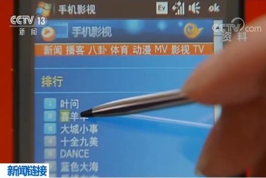 北京顺义突发冰雹大风国网输电铁塔为何被吹倒?