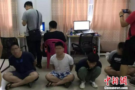 广东揭阳警方捣毁8个色情诈骗APP 冻结涉案资金500多万元