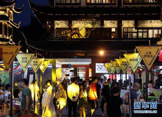 """(社会)(1)上海豫园:夜间经济 美妙""""食""""光"""