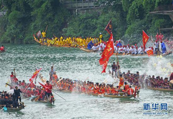 #(文化)(3)贵州铜仁:龙舟巡游迎端午