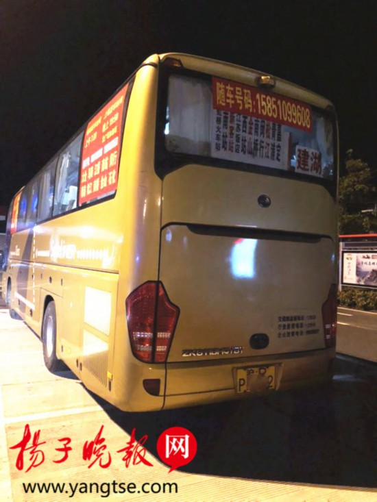 上午就要高考凌晨还在高速上 扬州交警接力护送高考生