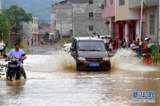 (图文互动)(4)国家减灾委、应急管理部针对江西暴雨洪涝灾害启动国家Ⅳ级救灾应急响应