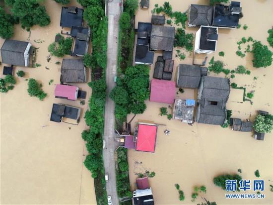 (图文互动)(1)国家减灾委、应急管理部针对江西暴雨洪涝灾害启动国家Ⅳ级救灾应急响应