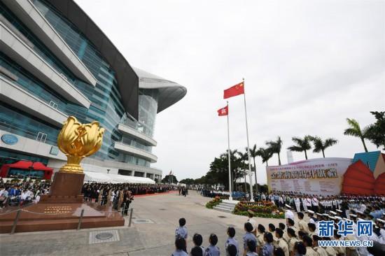 (社会)(2)香港举行升旗仪式纪念五四运动100周年