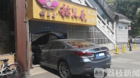扬州一女司机帮朋友开车错踩油门 将车冲进店铺