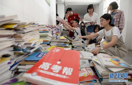 河北邯郸:毕业,把知识留下