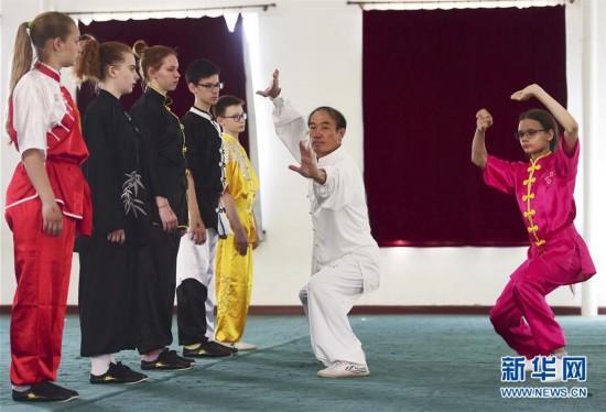 #(文化)(1)俄罗斯少年河北沧州学功夫