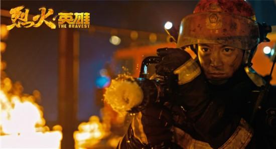 《烈火英雄》發布預告 打造華語影史大規模火災場面