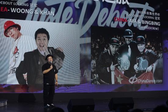 大咖齐聚中韩友好交流故事会在韩国首尔举行