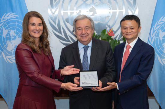 联合国发布世界数字经济报告:数字时代是我们面临的最大机遇 在全球范围内形成数字未来的协作模式