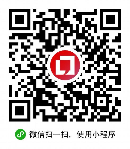 网友给山东省委书记留言获回复共计19条