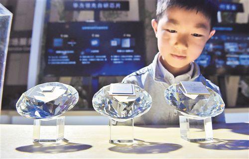 硬科技引领产业发展