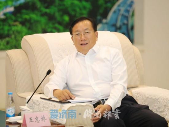 王忠林会见清华大学客人法学考研难度排行榜