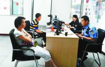 中央扫黑除恶第11督导组调研北京市社区警务站