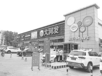 济南大商超19年变迁:大润发再开店,沃尔玛却说再见!