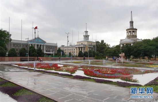 (习近平出访配合稿・图文互动)(1)新闻背景:吉尔吉斯共和国
