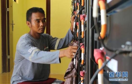 """(国际・图文互动)(1)通讯:中国国家电网""""光明乡村""""项目为菲律宾偏远山区带来光明"""