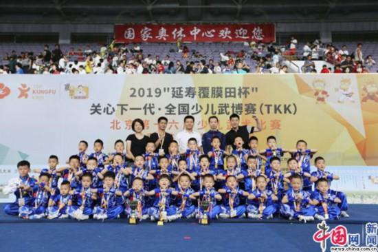 2019全国少儿武搏赛举行六千中外少儿京城论剑