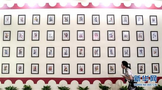 (文化)(1)中国2019世界集邮展览开幕