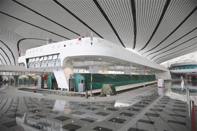 大興機場航班進出京時間將大幅縮短 國際航班旅客進出機場更快捷