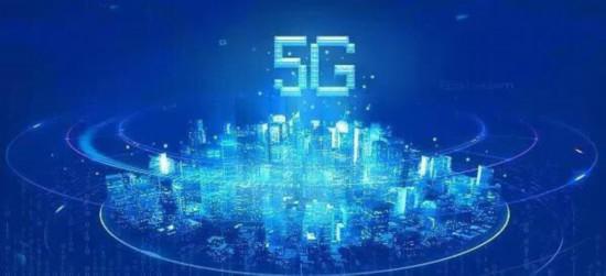 5G商用  汽车零部件供应链迎来巨变