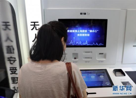 """(社会)(3)上海:""""楼小二""""自助服务站亮相写字楼"""