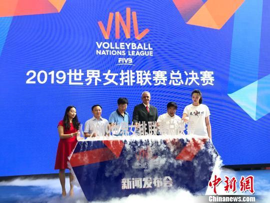 2019世界女排联赛总决赛7月将在南京火热开打