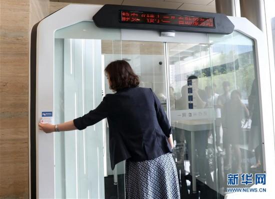 """(社会)(4)上海:""""楼小二""""自助服务站亮相写字楼"""