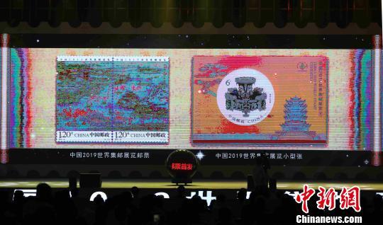 邮票中的武汉:记录70年时代变迁