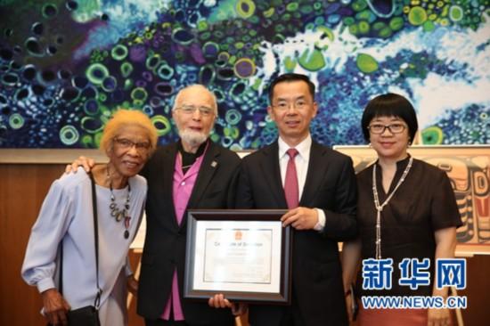 加拿大布莱德夫妇向中国驻加使馆捐赠收藏品