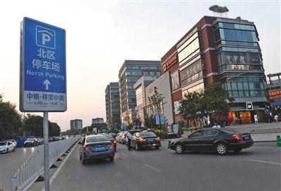 """""""深夜食堂""""升温 鼓励出租车夜间运营"""
