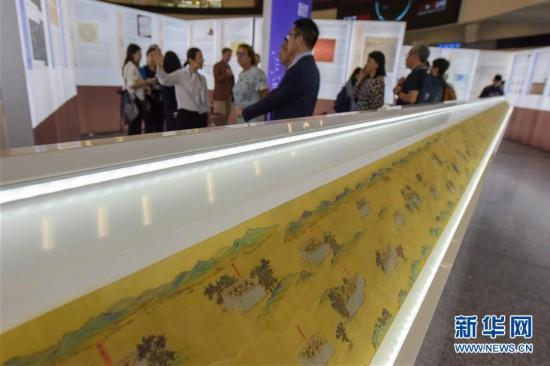 """(国际)(5)从""""南""""到""""北""""――跨越千年的中国导航展走进联合国"""