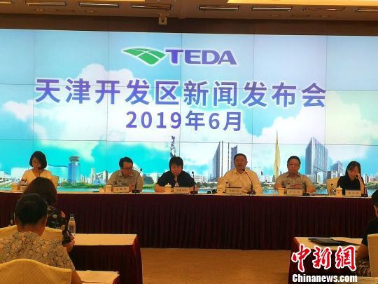 """搭建指尖的政策枢纽天津开发区""""互联网+政策""""服务再升级"""