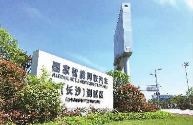 國家智能網聯汽車(長沙)測試區開園一周年直挂雲帆闖藍海