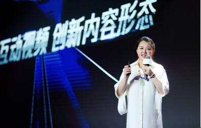 王娟谈布局会员新生态:以科技和服务寻找增量市场