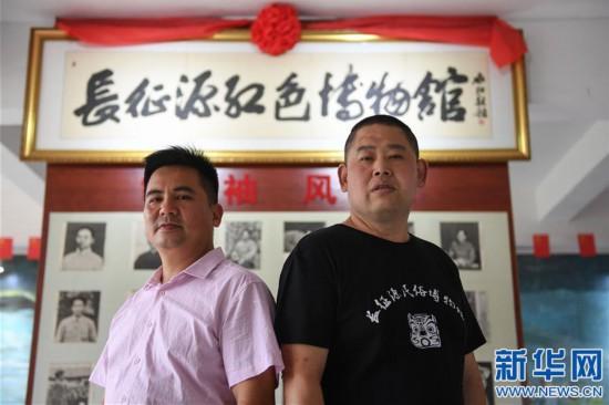 (壮丽70年 奋斗新时代・记者再走长征路)(1)红色文物收藏家:让文物讲述长征故事