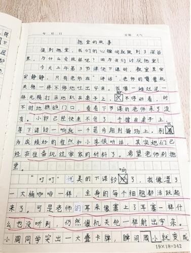 有才!小学生写作文吐槽老师拖堂 老师发朋友圈自省