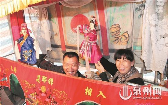 德化:木偶戲夫妻檔 37年行走鄉間唱大戲