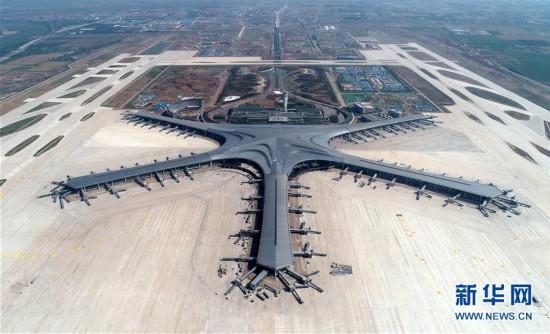 (社会)(1)青岛胶东国际机场建设全面冲刺