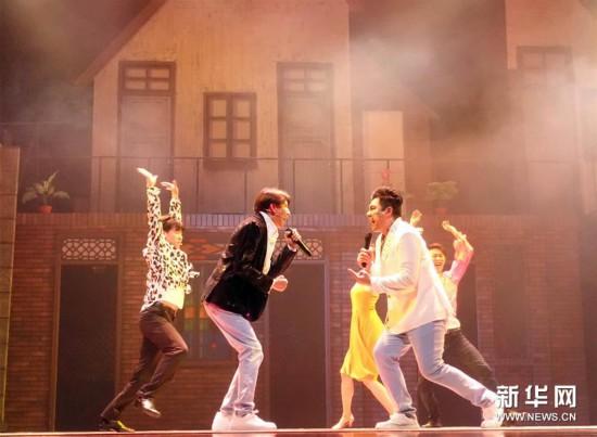 #(新华视界)(8)音乐剧《再见,1990》广州首演