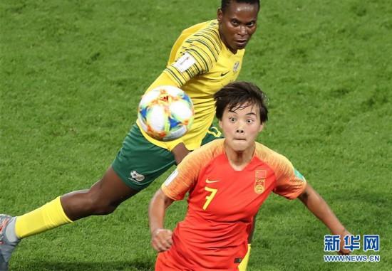 女足世界杯B组:中国队战胜南非队